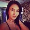 Ксения Волкова, Россия, Москва, 27 лет. Могу помогать одинокому папе в воспитании ребёнка , забирать из школы , проводить выходные вместе с