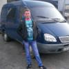 Леонид, Россия, Москва, 31 год. Общительный, добрый, нежный