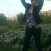 Людмила, Украина, Черкассы. Фотография 853697