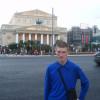 Алексей Лесовой, Россия, Санкт-Петербург. Фотография 856782
