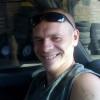 Михаил, Россия, Москва, 36 лет, 1 ребенок. Разведен,после развода остался сын с прошлой женой. Сам родом с крайнего севера