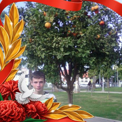 Артем Букатов, Киев, 25 лет