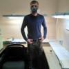 Александр, Россия, Саратов, 29 лет. Хочу найти 24-.....