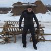Руслан, Россия, Москва, 35 лет. Хочу встретить женщину