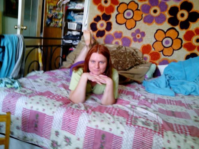 Яна, Россия, Москва, 41 год