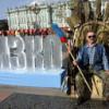 Геннадий Петров, Россия, Краснодар, 58 лет, 1 ребенок. Познакомиться с отцом-одиночкой из Краснодара
