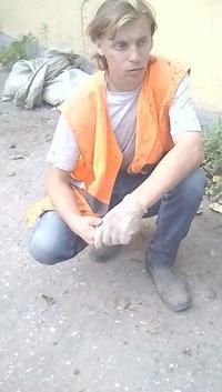 Виктор Гончаров, Россия, Иваново, 24 года