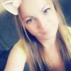 Наталья, 32, Россия, КРАСНОДАРСКИЙ КРАЙ