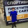 Любовь, Россия, Москва, 57 лет, 3 ребенка. Познакомлюсь для серьезных отношений.