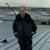 Москва аэропорт Внуково.