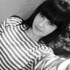 Лизавета, Россия, Новосибирск, 28 лет, 1 ребенок. Познакомиться без регистрации.