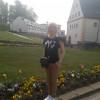 Юлия, Россия, Москва, 34 года. Позитивная, общительная, адекватная девушка . Хочу встретить серьезного мужчину, желающего создать с