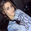 Юлия Никонова, Россия, Красноярск, 23 года. Познакомлюсь для создания семьи.