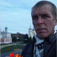 Александер, Россия, Серпухов, 44 года