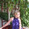 катерина, Россия, Рязань, 33 года. открыта для общения