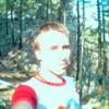 Sergey Valahanovich, Беларусь, Минск, 33 года, 1 ребенок. Хочу познакомиться с женщиной