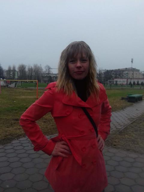 Татьяна, Россия, Старый Оскол, 38 лет
