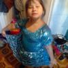 Елена, Россия, Тула. Фотография 888994