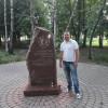 Николай, Россия, Москва, 33 года. Ищу знакомство
