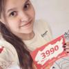 Мария, Россия, Уфа. Фотография 876188