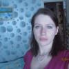 Катерина, Россия, Тула. Фотография 882272