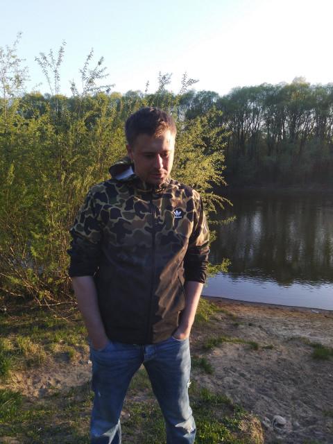 Kirill, Россия, Брянск, 33 года