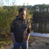 Kirill, Россия, Брянск, 33 года. Знакомство с мужчиной из Брянска