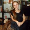 Мария Габель, Россия, Новокузнецк, 23 года. Познакомлюсь для серьезных отношений.
