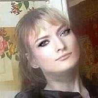Юлия, Россия, Люберцы, 39 лет