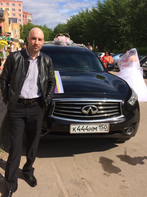 Вячеслав, Россия, Яхрома, 35 лет