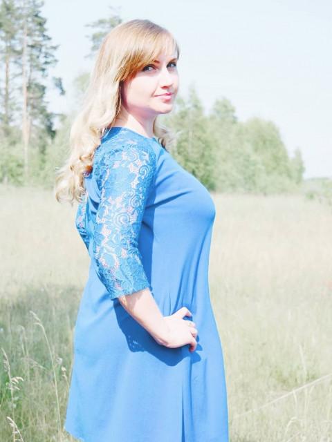 Дарёна, Россия, Ликино-Дулёво, 31 год