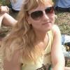 Кристина, Россия, Уфа, 34 года, 2 ребенка. Только серьёзные отношения! Люблю кататься на велосипеде, роликах, коньках, читать книги, слушать му
