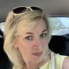 Светлана, Россия, Нижний Новгород, 44 года, 1 ребенок. Общительная, симпатичная блондинка. Живу с дочкой 4 лет, старшему ребёнку 22, самостоятелен, живет и