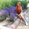 Анастасия, 30, Россия, Брянск