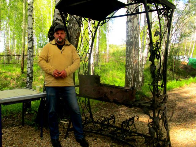 Егор, Россия, Нижний Тагил, 43 года