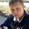 Александр, 38, Россия, Ожерелье