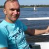 Дмитрия Еремеьва
