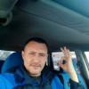 Олег, Россия, Новосибирск, 43 года. Ищу девчёнку для дружбы, встреч.