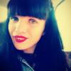 Екатерина, Россия, Краснодар, 32 года, 2 ребенка. Хочу найти Высокий, симпатичный, самодостаточный, адекватный..