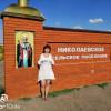 Татьяна, Россия, Воронеж, 35 лет, 2 ребенка. общительная, весёлая, ceкcуальная, люблю спорт,