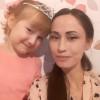 Елена Трефилова, Россия, Глазов, 32 года, 1 ребенок. Хочу найти Жду мужчину верного, доброго, трудолюбивого. Который понимает, что все проблемы нужно обсуждать и ре