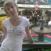 Ольга, Россия, Москва, 37 лет. Хочу найти Любящего, надёжного, открытого, без всякого пафоса
