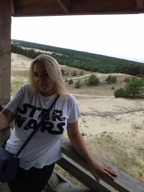 Наталья, Россия, Москва, 35 лет, 1 ребенок. Хочу найти Надёжного. Хочу найти мужчину, которому смогу доверять. Ищу взаимность и семейное счастье.