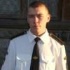Серёга, Екатеринбург, 26 лет. Познакомлюсь для серьезных отношений и создания семьи.