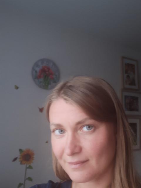 Екатерина, Россия, Екатеринбург. Фото на сайте ГдеПапа.Ру