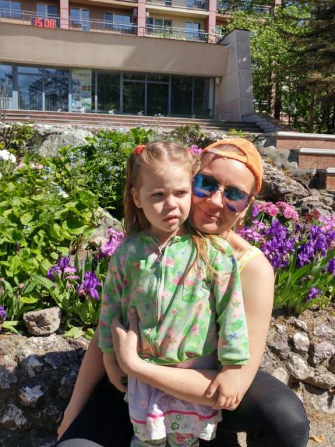 Наталья, Россия, Нижний Тагил, 39 лет, 2 ребенка. Хочу найти Адекватного, не зануду.