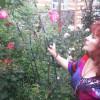 Людмила , Россия, Краснодар. Фотография 911359