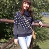 Ирина, Россия, Нижний Новгород. Фотография 918018