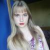 Анастасия, Россия, Краснодар. Фотография 911876