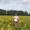 Эльза, Россия, Уфа. Фотография 913353
